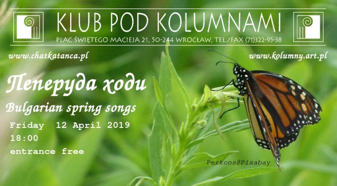 Peperuda chodi. Bulgarian spring songs